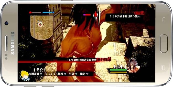 Tips Attack On Titan screenshot 7