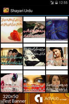 Urdu Shayari Love and Sad apk screenshot