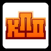 Практика развития дистрибуции icon