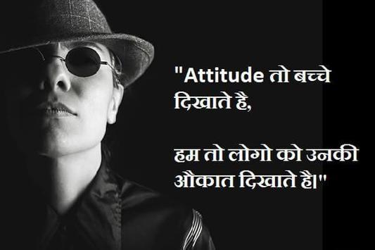 Attitude Killer Status - Attitude Status & Quotes screenshot 3