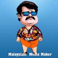 Malayalam Meme Maker