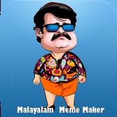 Malayalam Meme Maker ikona