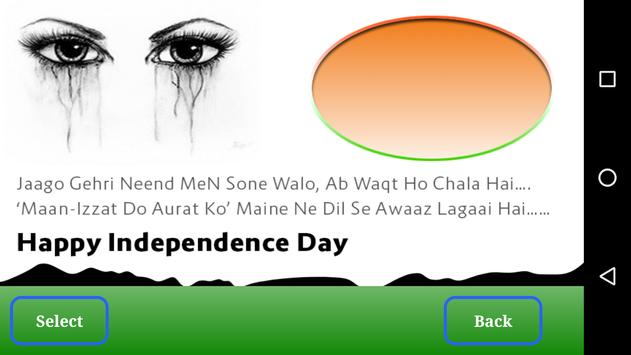 Independence Day Frame screenshot 14