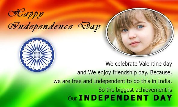 Independence Day Frame apk screenshot