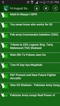 14 august songs apk screenshot