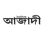 Dainik Azadi icon