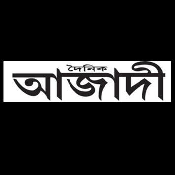 Dainik Azadi poster