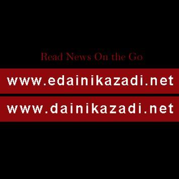Dainik Azadi apk screenshot