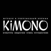 Журнал KiMONO icon