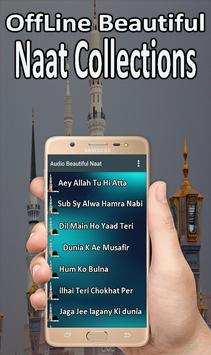Audio beautiful naat collection poster