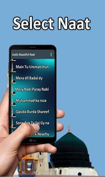 Audio beautiful naat collection apk screenshot