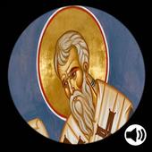 Oracion a San Cirilo de Jerusalen con Audio icon