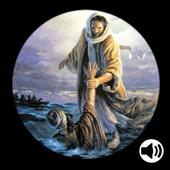 Oracion te pido me cuides Dios con Audio icon