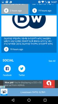 DW Amharic screenshot 1