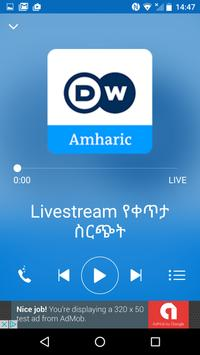 DW Amharic screenshot 2