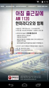 Korean American Radio poster