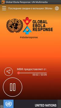 Global Ebola: UN Multimedia screenshot 1