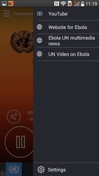 Global Ebola: UN Multimedia screenshot 2