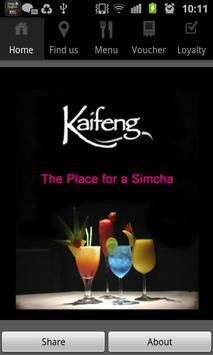 Kaifeng poster