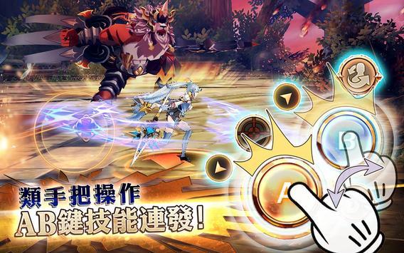 DawnBreak:曙光【菁英刪檔封測,全民一起來戰】 screenshot 10