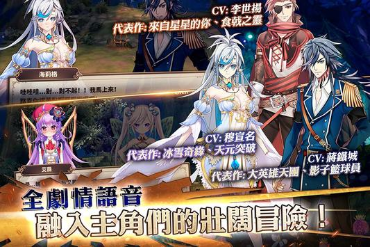 DawnBreak:曙光【菁英刪檔封測,全民一起來戰】 screenshot 1