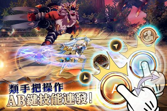 DawnBreak:曙光【菁英刪檔封測,全民一起來戰】 screenshot 3