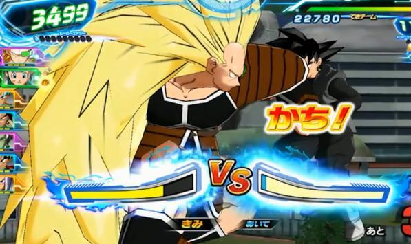 Super Dragon Ball Heroes screenshot 2