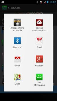 APKShare screenshot 7
