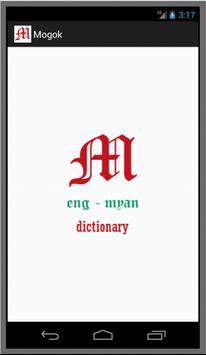 Mogok Dictionary (Eng - Myan) poster