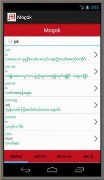 Mogok Dictionary (Eng - Myan) screenshot 1
