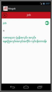 Mogok Dictionary (Eng - Myan) screenshot 2