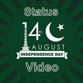 Independence Day Video Status Pakistan icon