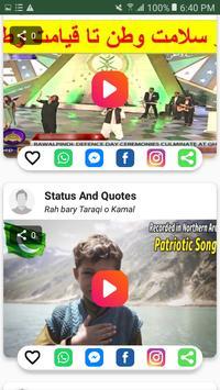 Independence Day Video Status Pakistan screenshot 4