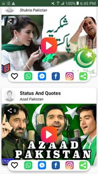 Independence Day Video Status Pakistan poster