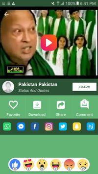 Independence Day Video Status Pakistan screenshot 10