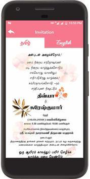Divya Weds Sureshkumar apk screenshot