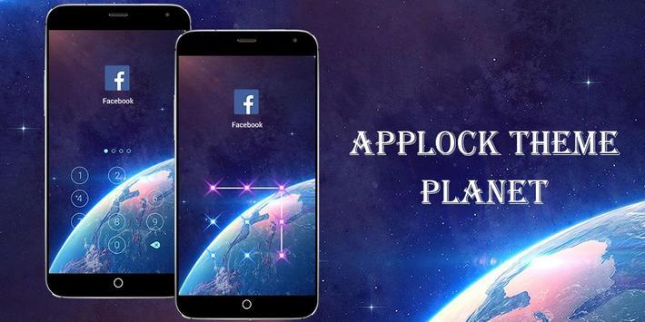 Planet screenshot 3