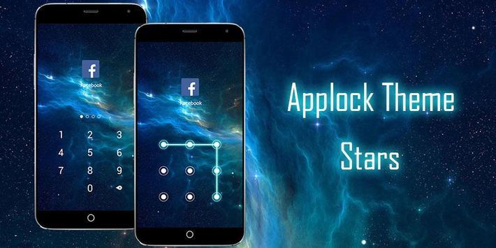 Stars screenshot 7
