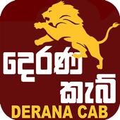 Derana Cab icon