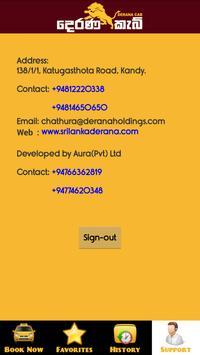 Derana Cab screenshot 6