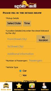 Deran Airport Express poster