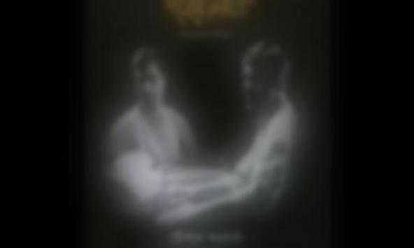 Best Of Srikanto Acharya / শ্রীকান্ত অাচার্য্য গান screenshot 1