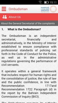 Ombudsman screenshot 3