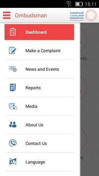 Ombudsman screenshot 1