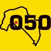 050AUTO icon