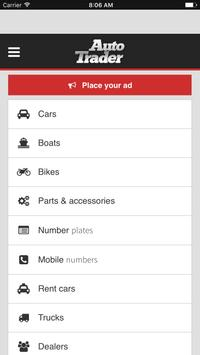 Auto Trader - UAE screenshot 6