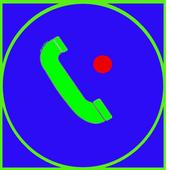 Free Auto call Recorder Pro icon
