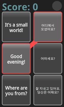 동시통역 영어회화 맛보기 apk screenshot