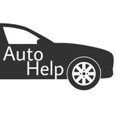 AutoHelp icon