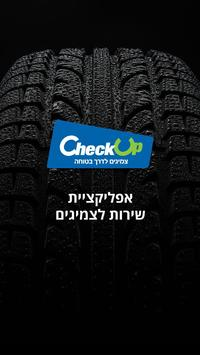 CheckUp for Drivers poster